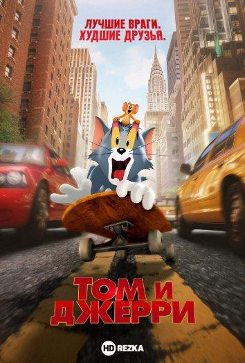 Смотреть Том и Джерри онлайн в HD качестве 720p
