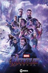 Смотреть Мстители: Финал онлайн в HD качестве