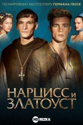Смотреть Нарцисс и Златоуст онлайн в HD качестве 720p