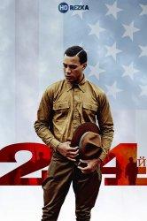 Смотреть 24-й онлайн в HD качестве