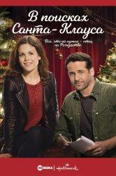 Смотреть В поисках Санта-Клауса онлайн в HD качестве