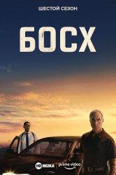 Смотреть Босх онлайн в HD качестве 720p