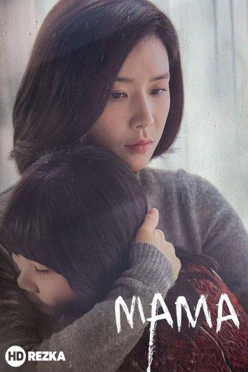 Смотреть Мама онлайн в HD качестве 720p