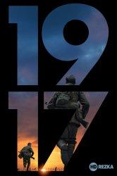 Смотреть 1917 онлайн в HD качестве