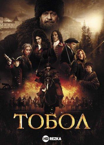 Смотреть Тобол онлайн в HD качестве 720p