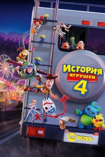 Смотреть История игрушек 4 онлайн в HD качестве 720p
