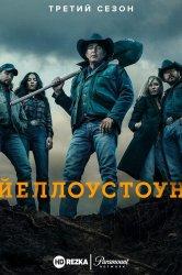 Смотреть Йеллоустоун онлайн в HD качестве 720p