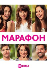 Смотреть Марафон онлайн в HD качестве 720p