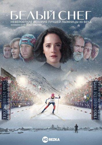 Смотреть Белый снег онлайн в HD качестве 720p