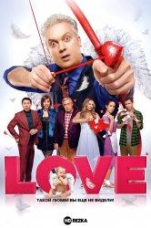 Смотреть Love онлайн в HD качестве