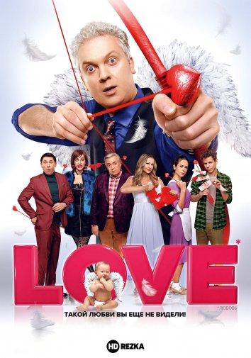 Смотреть Love онлайн в HD качестве 720p