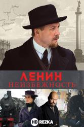 Смотреть Ленин. Неизбежность онлайн в HD качестве 720p