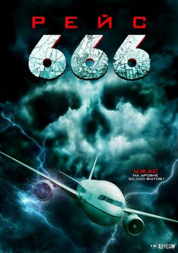 Смотреть Рейс 666 онлайн в HD качестве 720p
