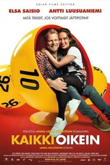 Смотреть Счастливый билет онлайн в HD качестве 720p