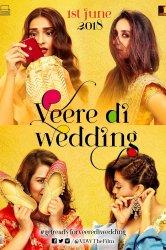 Смотреть Свадьба лучшей подруги онлайн в HD качестве 720p