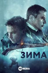 Смотреть Зима онлайн в HD качестве 720p