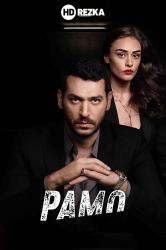 Смотреть Рамо онлайн в HD качестве 720p