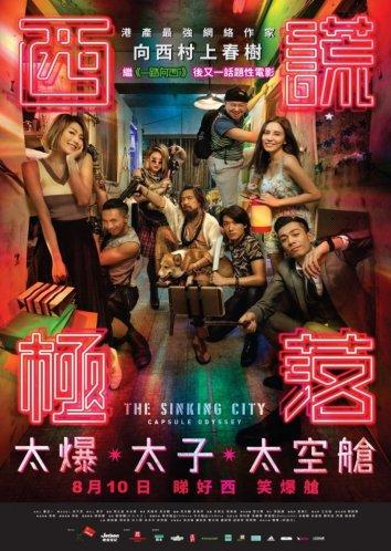 Смотреть Тонущий город: Капсульная одиссея онлайн в HD качестве 720p