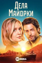 Смотреть Дела Майорки онлайн в HD качестве 720p