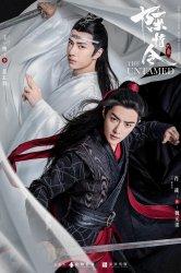 Смотреть Неукротимый: Повелитель Чэньцин онлайн в HD качестве 720p
