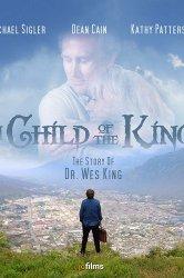 Смотреть Дитя Кинга онлайн в HD качестве