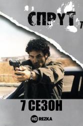 Смотреть Спрут 7 онлайн в HD качестве 720p