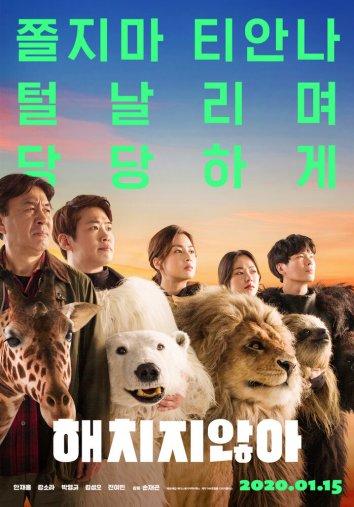 Смотреть Тайный зоопарк онлайн в HD качестве 720p
