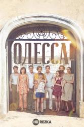 Смотреть Одесса онлайн в HD качестве 720p