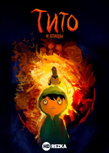 Смотреть Тито и птицы онлайн в HD качестве 720p