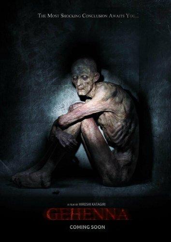 Смотреть Геенна: Где живёт смерть онлайн в HD качестве 720p