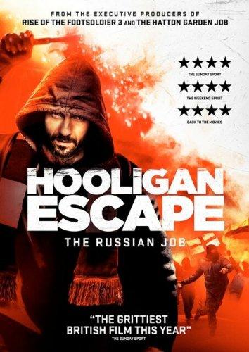 Смотреть Побег хулиганов. Русское дело онлайн в HD качестве 720p
