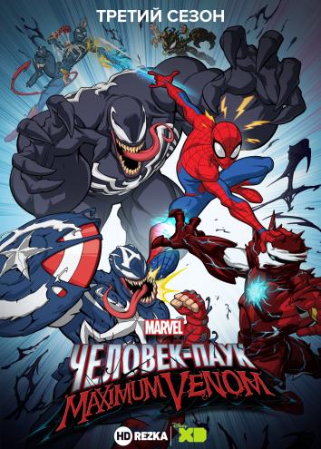 Смотреть Человек-паук (2017) онлайн в HD качестве 720p