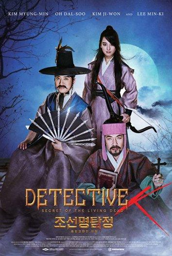 Смотреть Детектив К: Тайна демона-вампира онлайн в HD качестве 720p