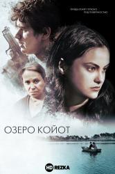 Смотреть Озеро Койот онлайн в HD качестве