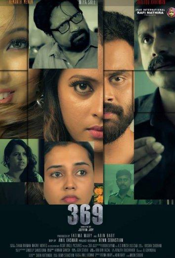 Смотреть 369 онлайн в HD качестве 720p