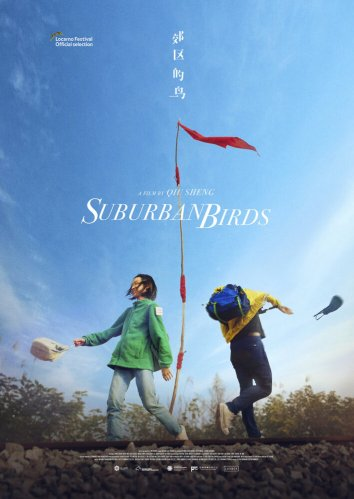 Смотреть Пригородные птицы онлайн в HD качестве 720p