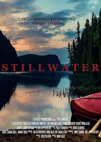 Смотреть Тихие воды онлайн в HD качестве 720p