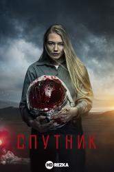 Смотреть Спутник онлайн в HD качестве 720p