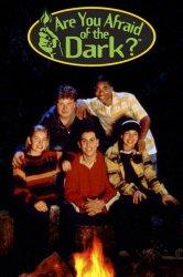 Смотреть Боишься ли ты темноты? онлайн в HD качестве 480p