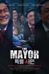 Смотреть Мэр онлайн в HD качестве 720p