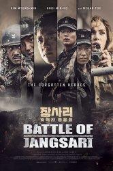 Смотреть Битва за Чансари онлайн в HD качестве 720p