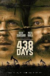 Смотреть 438 дней онлайн в HD качестве