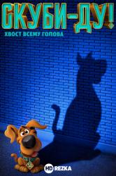 Смотреть Скуби-ду онлайн в HD качестве 720p
