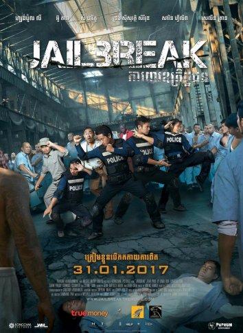 Смотреть Побег из тюрьмы онлайн в HD качестве 720p
