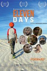 Смотреть Одиннадцать дней онлайн в HD качестве 720p
