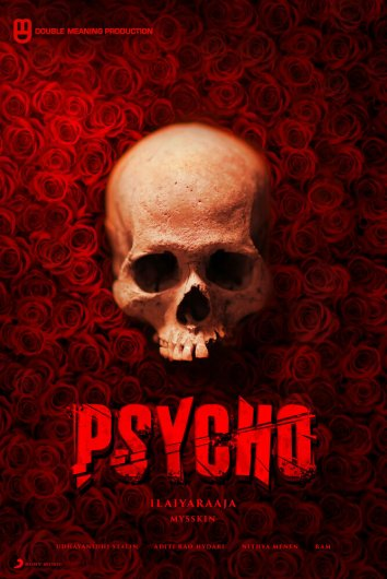 Смотреть Псих онлайн в HD качестве 720p