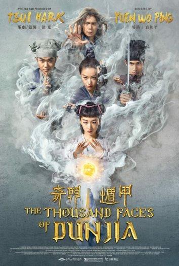 Смотреть Тысяча лиц Дуньцзя онлайн в HD качестве 720p