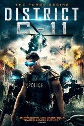 Смотреть Район С-11 онлайн в HD качестве 480p