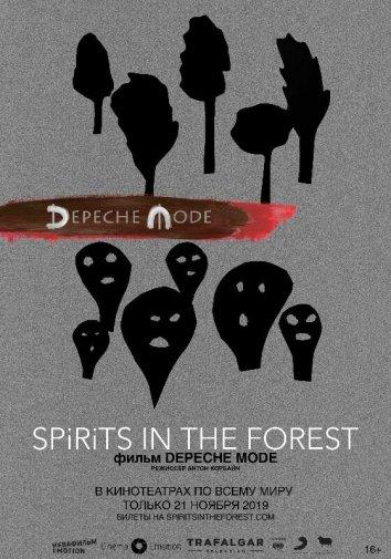 Смотреть Depeche Mode: Spirits in the Forest онлайн в HD качестве 720p