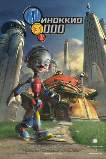Смотреть Пиноккио 3000 онлайн в HD качестве 720p